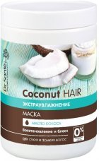 Маска Coconut Hair Dr. Sante, 1000 мл