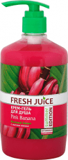 Гель для душа Pink Banana Fresh Juice, 400 мл